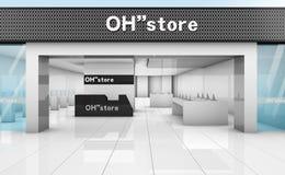 magasin propre de concept de mode simple de l'illustration 3D Photo libre de droits