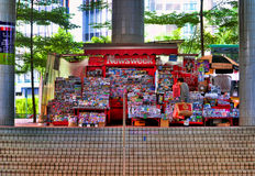 Magazine & newspaper stand Stock Image