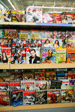 Magazine Rack Stock Image