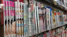 Magazine Rack Royalty Free Stock Images