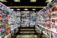 Magazines at bookstore. Large variety of magazines by international publications on shelves for sale at page one bookstore in hong kong stock photography