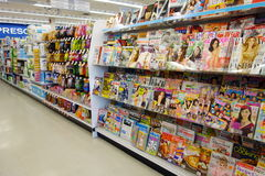 Magazines canadiennes Photographie stock