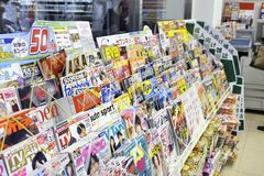 The magazines of convenience store in japan Royalty Free Stock Images