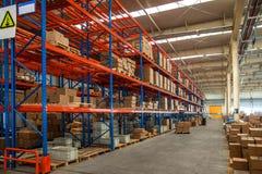 Magazzino dei ricambi auto di Chongqing Minsheng Logistics Beijing Branch Immagini Stock