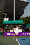 Magdalena Rybarikova Serving Ball Air Stock Image