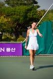 Magdalena Rybarikova Walking Baseline stock foto