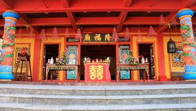Altar at Chinese Temple. Magelang, Indonesia - December 23, 2017: Altar at Chinese Temple Liong Hok Bio in Magelang, Central Java royalty free stock photo