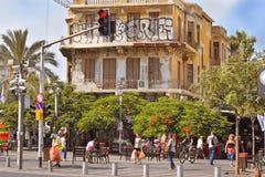 Magen David Square à Tel Aviv, Israël Images libres de droits