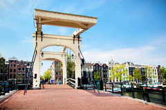 The Magere Brug, Amsterdam. The Magere Brug, Skinny Bridge. Amsterdam, Holland, Netherlands stock photo