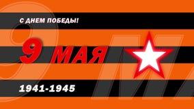 9 maggio - celebrazione di Victory Day video d archivio