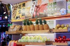 24 maggio 2017 deposito della frutta alla via in Taipei, Taiwan di Ximending Immagine Stock Libera da Diritti
