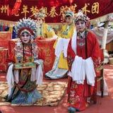 17 maggio 2017 Lanzhou Cina Opera classica in parco pubblico in Lanzhou Cina Immagine Stock Libera da Diritti