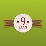 9 maggio Victory Day Label con la st George Ribbon Immagini Stock Libere da Diritti