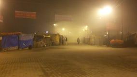 Magh Mela em Allahabad Fotografia de Stock