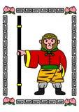 Magic monkey Royalty Free Stock Photography