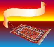 Magiczny dywan z sztandarem Zdjęcia Royalty Free