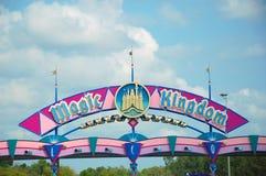 Magiczny królestwa wejście Obrazy Royalty Free