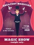 Magiczny plakatowy zaproszenie Cyrkowego magika przedstawienia plakatów wektorowego szablonu zasłoien czerwoni przedstawienia cza royalty ilustracja