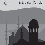 Magische türkische Stadt der Animation von Istanbul in Schwarzweiss ramadan Abbildung Lizenzfreie Stockbilder