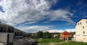 Magische Wolken Stockfotos