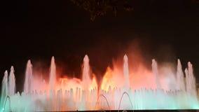 Magischer Brunnen Barcelona Stockbilder