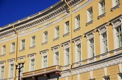 Magistrala Lokuje dziejowego budynek ja, obecnie jest częścią eremu muzeum obrazy royalty free