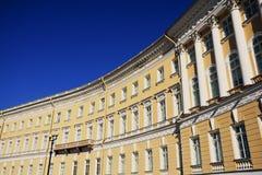 Magistrala Lokuje dziejowego budynek ja, obecnie jest częścią eremu muzeum obraz stock