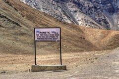 Magnetic Hill , leh, Ladakh, Jammu and Kashmir, India Stock Image