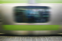 Magnetic levitation train - the fastest passenger train Stock Photos