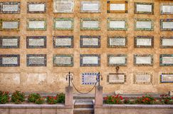 Magnificat vägg med evangeliuminskrifter Royaltyfri Foto