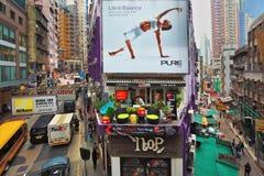 Magnificent advertisement yoga Stock Photo