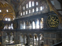 Magnificent Aya Sofya Stock Image