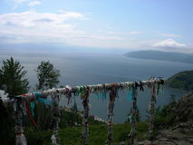 Magnificent view to Baikal from height of the island of Olkhon. Summer. Lake Baikal, island Olkhon, Russia Stock Photos