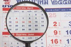 Magnify zoom in calendar Stock Photos