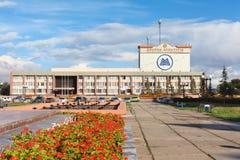 magnitogorsk городского пейзажа города стоковые фото
