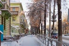 Magnitogorsk. Kuibyshev Street. Historic centre. Winter city stock photos