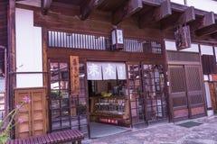 MAGOME, ЯПОНИЯ - 18-ОЕ СЕНТЯБРЯ 2017: Традиционные магазины и магазин Стоковое фото RF
