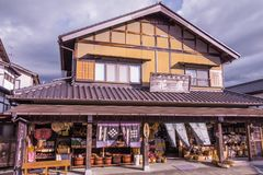 MAGOME JAPAN - SEPTEMBER 18, 2017: Traditionellt shoppar och lagret Royaltyfri Fotografi