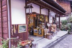 MAGOME JAPAN - SEPTEMBER 18, 2017: Traditionellt shoppar och lagret Royaltyfria Foton