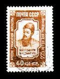 Magtymguly Pyragy,是一位土库曼的精神领袖和哲学诗人,大约1959年 库存照片