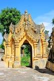 Maha Aungmye Bonzan Monastery, Innwa, Myanmar Immagine Stock