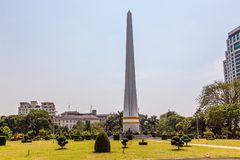 Maha Bandula Park in Yangon Royalty Free Stock Images