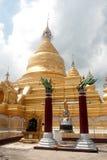 Maha Lokamarazein Kuthodaw Pagoda in Myanmar. Stock Image