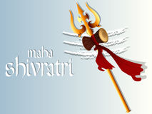 Maha Shivratri Royalty Free Stock Photos