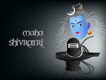 Maha Shivratri Royalty Free Stock Photo