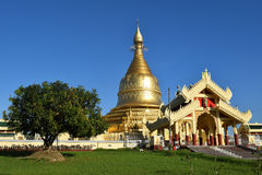 Maha Wizaya Pagoda en Rangún, Myanmar Fotos de archivo libres de regalías