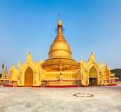 Maha Wizaya pagoda in Yangon. Myanmar. Stock Photography