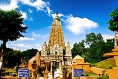 Mahabodhi świątynia, bodh gaya, India Miejsce dokąd Gautam Buddha Zdjęcie Stock