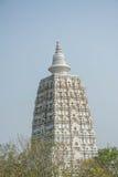 Mahabodhi Temple, Bodh Gaya,in  Thailand Royalty Free Stock Photo