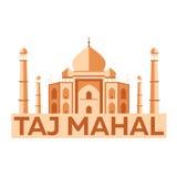 mahal taj 侵略 印第安结构 现代平的设计 也corel凹道例证向量 免版税库存照片